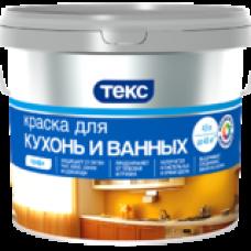 Краска для ванных и кухонь ПРОФИ (Текс)