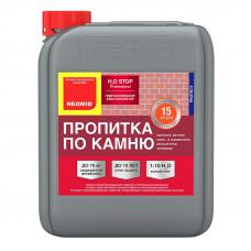 Гидрофобизатор-влагоизолятор Neomid H2O Stop