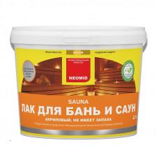 Лак для бань и саун Neomid Sauna