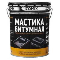 Мастика Битумная IZOMIX