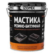 Мастика Резино-Битумная  IZOMIX
