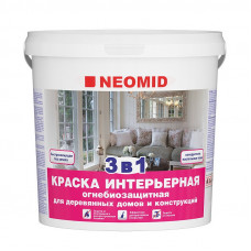 Огнебиозащитная  краска Neomid