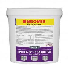 Огнебиозащитная краска Neomid Metal 010 Professional