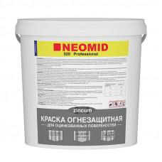 Огнебиозащитная  краска Neomid Zincum 020 Professional