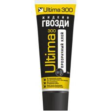 ULTIMA 300, прозрачный, тюбик 250г
